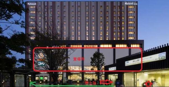 Richmond Hotel Premier Tokyo Oshiage_Map2